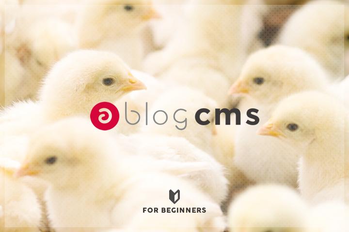 a-blog cms 管理画面のカスタマイズに挑戦。