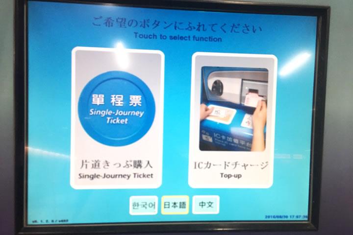 MRT日本語