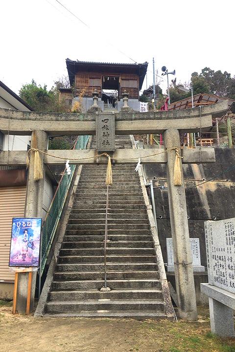 四柱神社! 階段がヤバいです