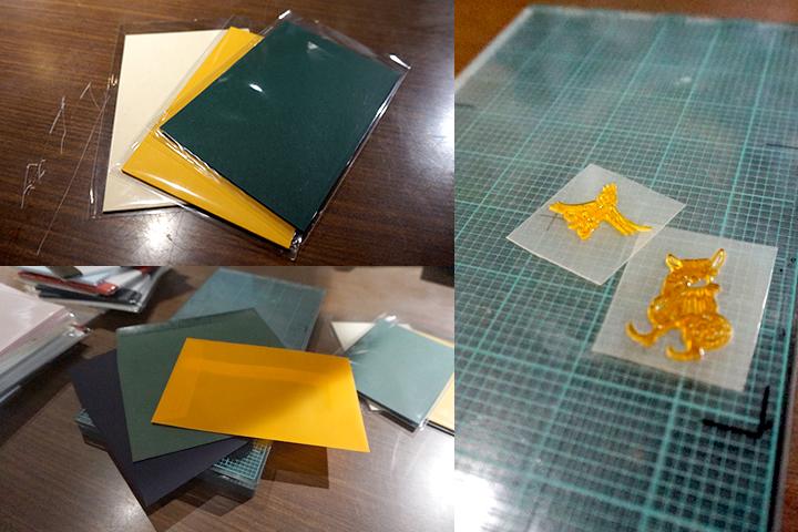 選んだカード・封筒・樹脂版
