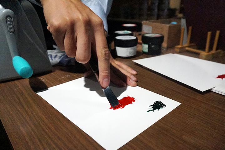 別紙にインクを出す