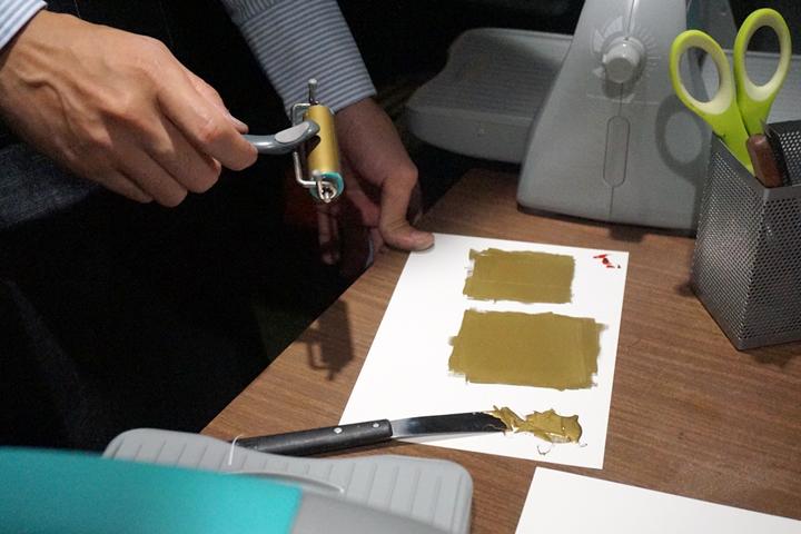 金色のインク