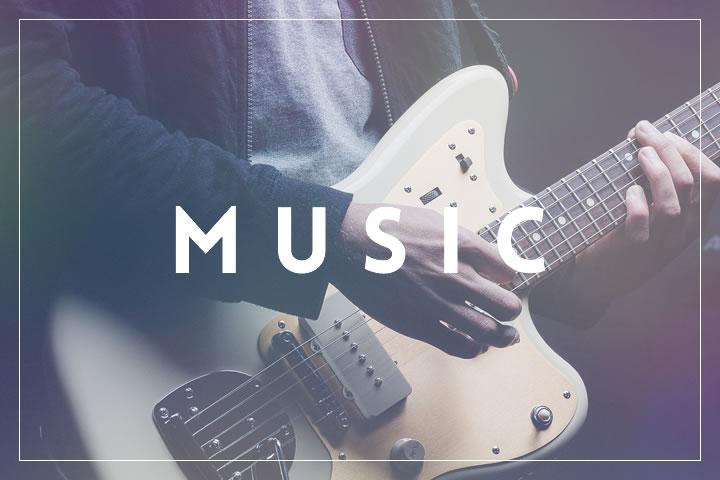 オシャレで面白い! 洋楽アーティストのwebサイト10選