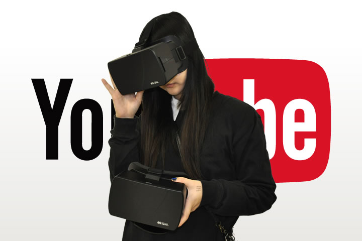 YouTubeの3D、360°VR動画の種類