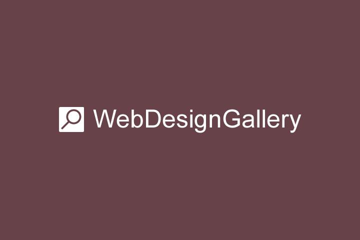 人気Webデザインギャラリーサイトから、使いやすいサイトを考察してみた。その2