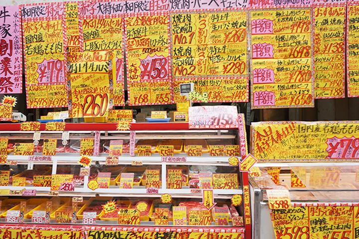 水道筋商店街01