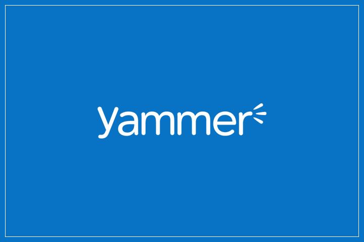 社内共有にYammer(ヤマー)を使っている理由と、有効的な使い方。