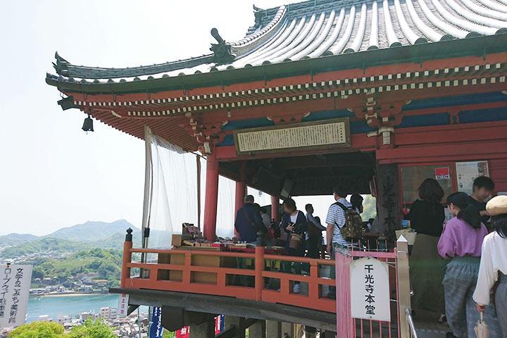 千光寺の本堂