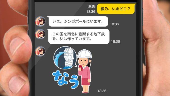 ③.Botからの返信