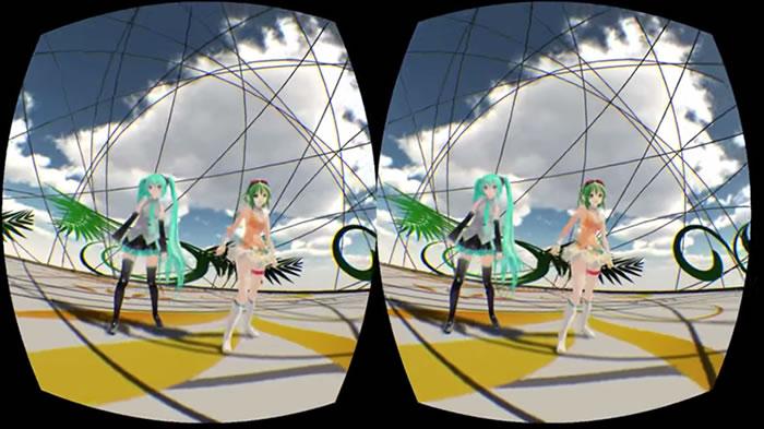 Miku Entertainment Sphere Stage