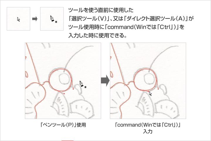 20150807_img05