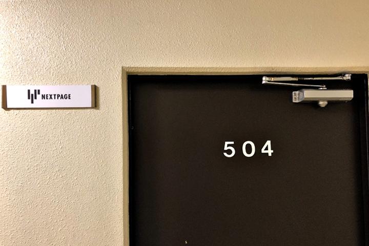 事務所をイチから準備するには【京都事務所が出来るまで】