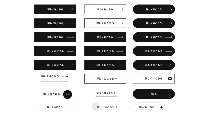 ボタンデザイン02