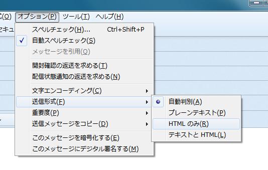 HTML のみ