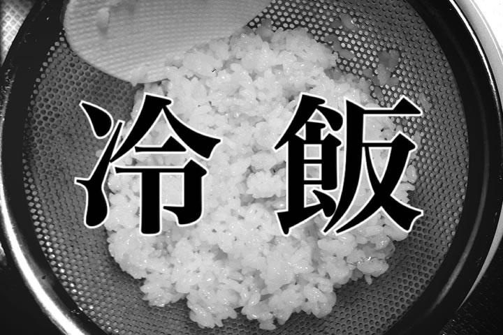 kanazawa20141003_title2