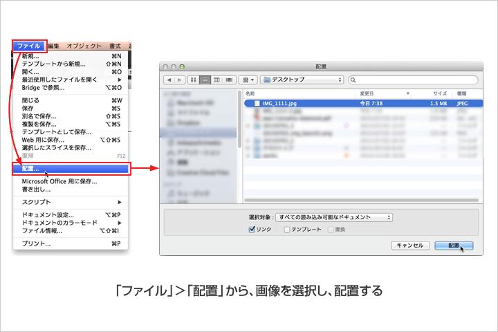 20150807_img01