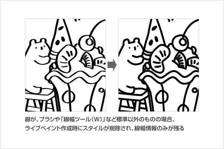 20150807_img14