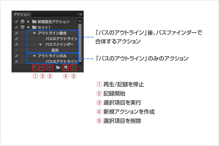 20150807_img16
