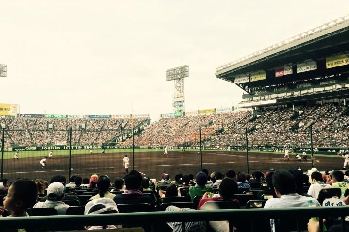 koukouyakyu_title