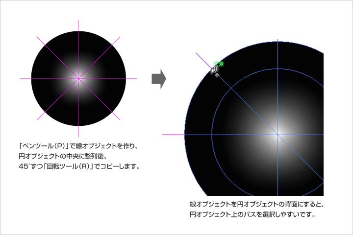 20151009_img04