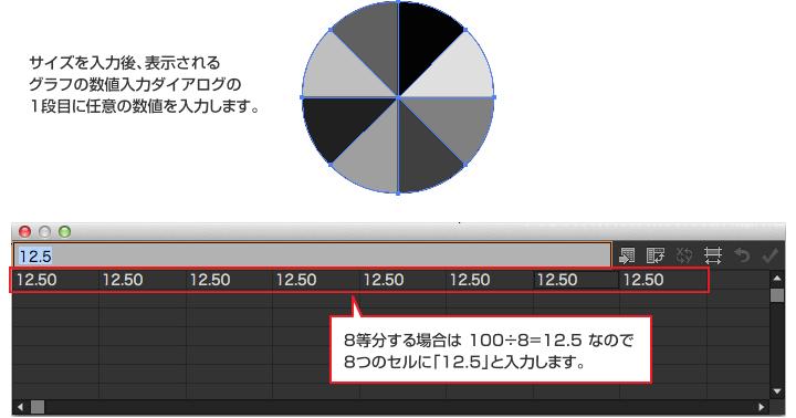 20151009_img10