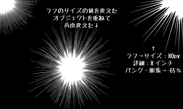 20151030_img04