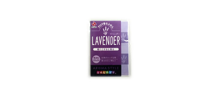 lavender_01