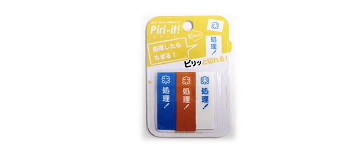 Piri-it!