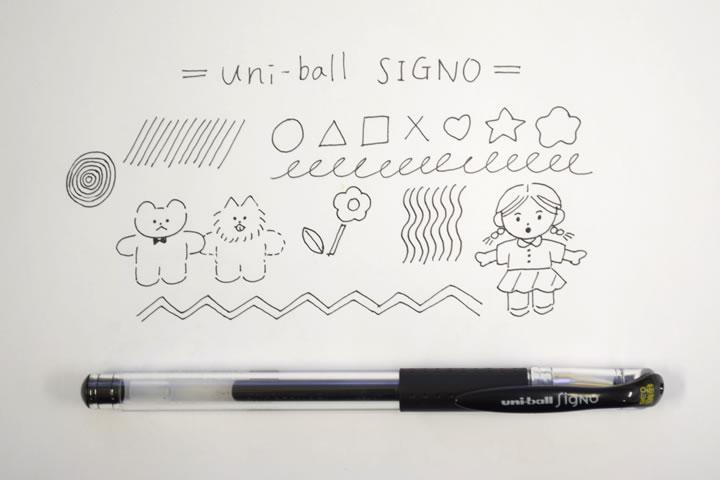 uni-ball Signo(0.38mm)