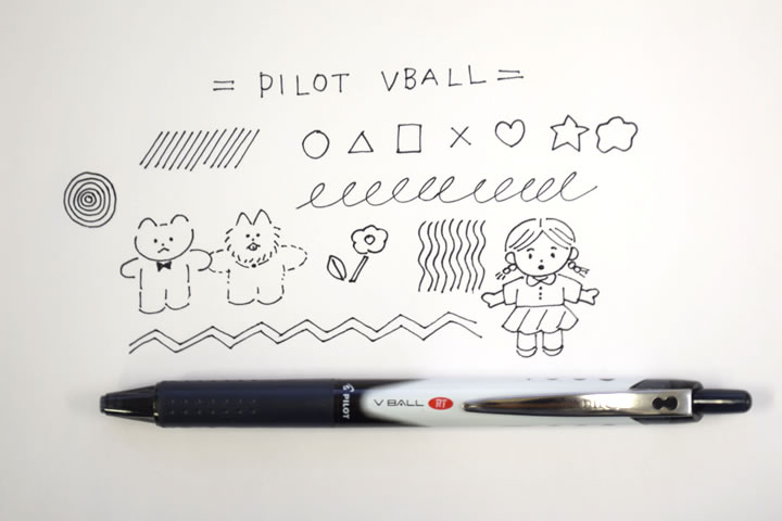 PILOT VBALL(0.5mm)