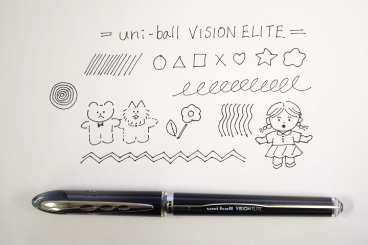 uni-ball VISION ELITE(0.5mm)