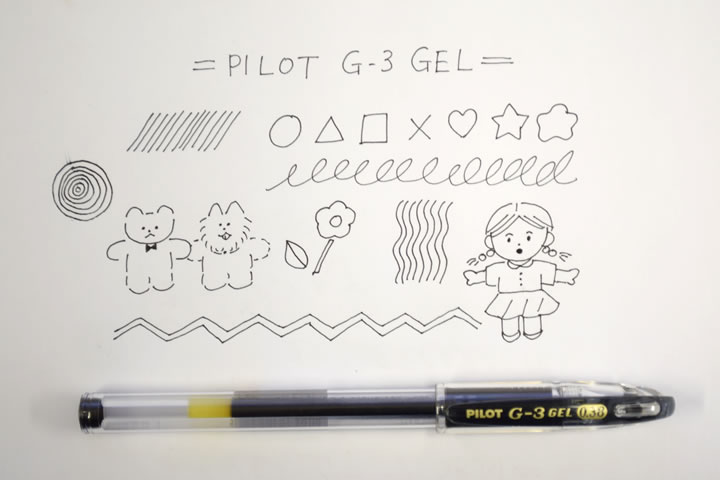 PILOT G-3 GEL(0.38mm)