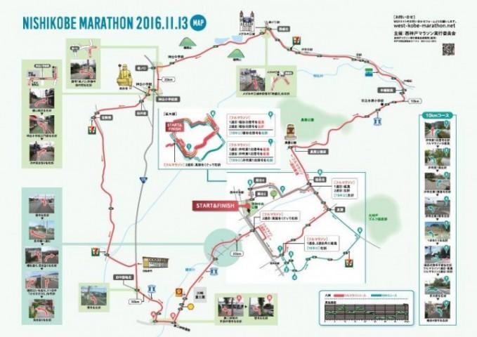 西神戸マラソンコース