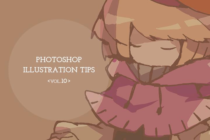 Photoshopでイラストをアニメ塗り風に仕上げてみよう ネクストページ