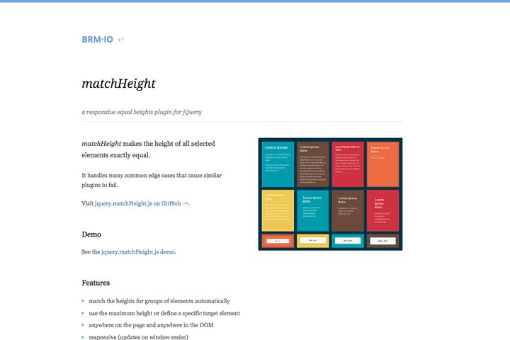 matchHeight公式サイトのイメージ