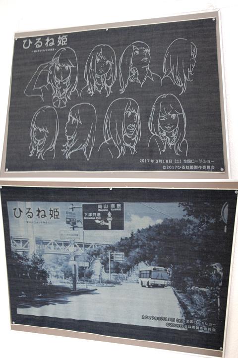 デニムのポスター
