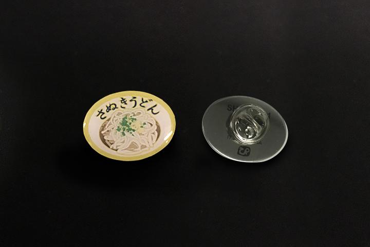 愛おしさすら感じる石川玩具株式会社さんのご当地ビンズ「さぬきうどん」素敵だ!!