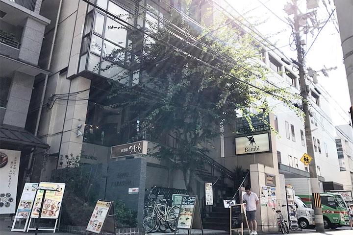 京都デスクのある、烏丸蛸薬師通西入の京都いのべーしょんオフィス