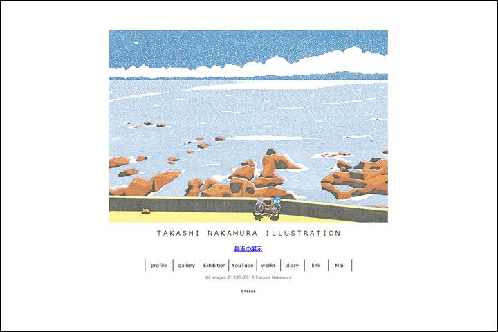 TAKASHI NAKAMURA ILLUSTRATION