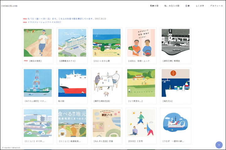 yorimichi.com