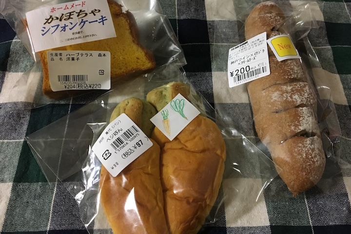 六甲のめぐみで購入したパン