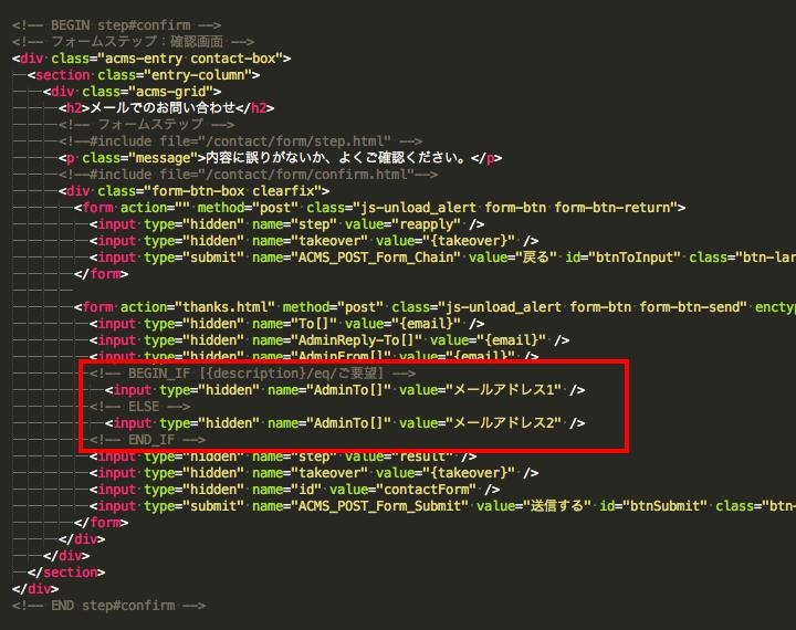 レベル4:main.htmlに条件分岐処理追加
