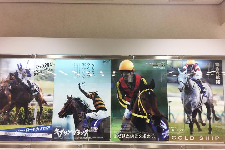 名馬のポスター