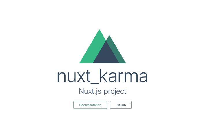 Nuxt.jsをインストール