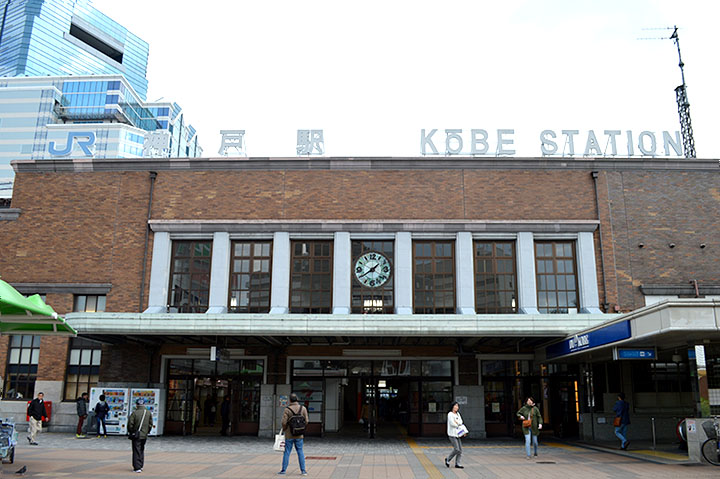 新神戸駅前の写真