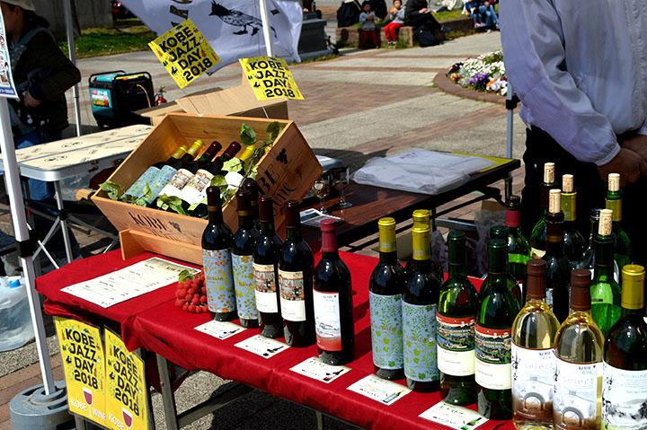 神戸ワインのブースの写真