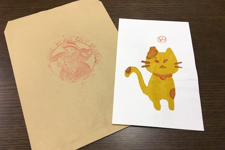 多色刷り木版画 猫