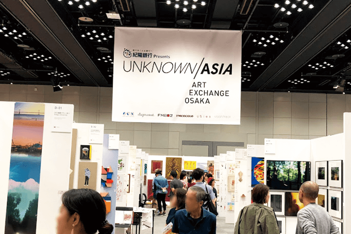UNKNOWN ASIA Art Exchange Osaka2018
